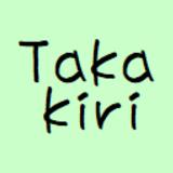 Takakiri