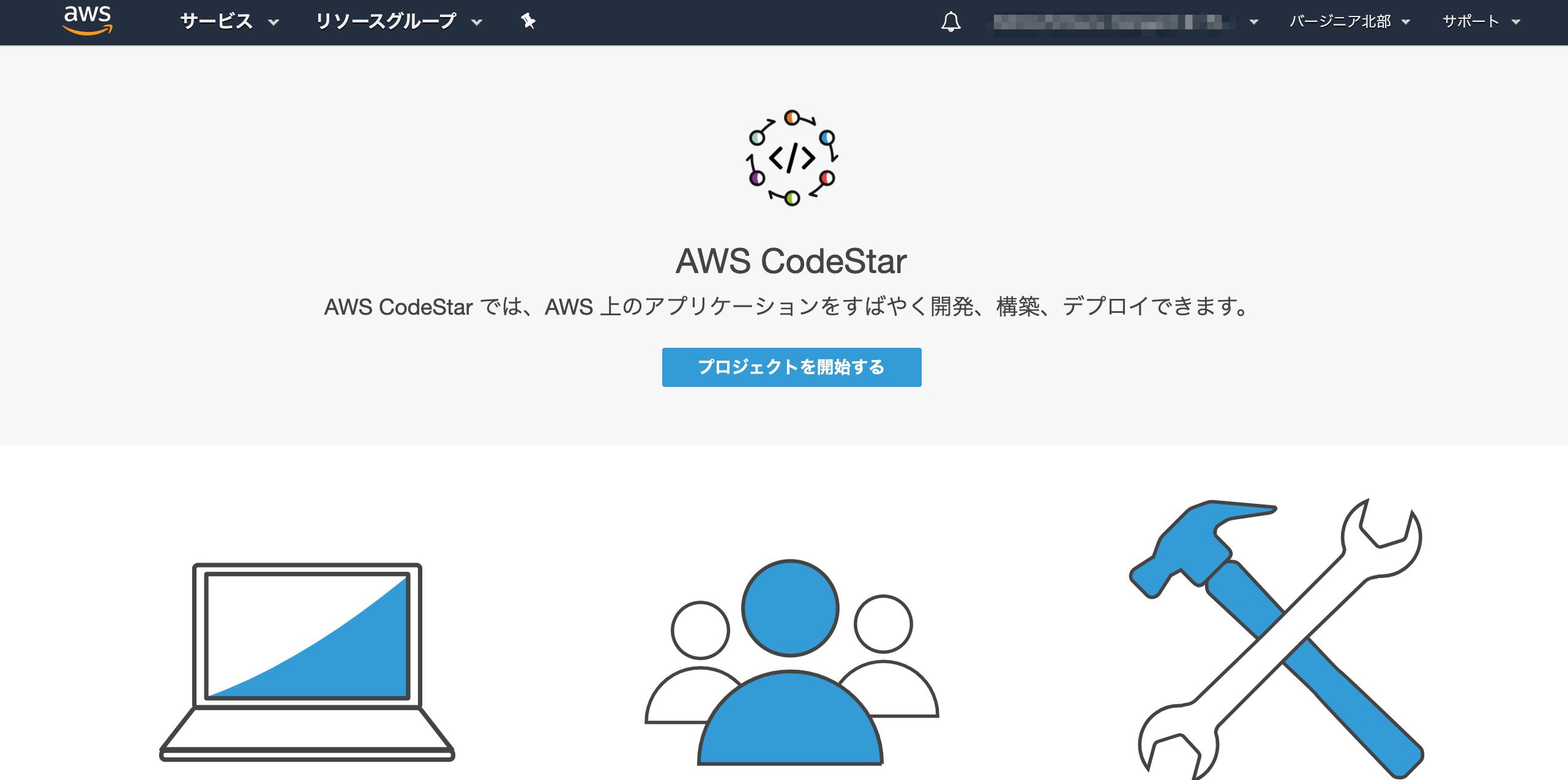 CodeStar1.png