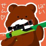 bear_9ma