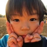 Inajin