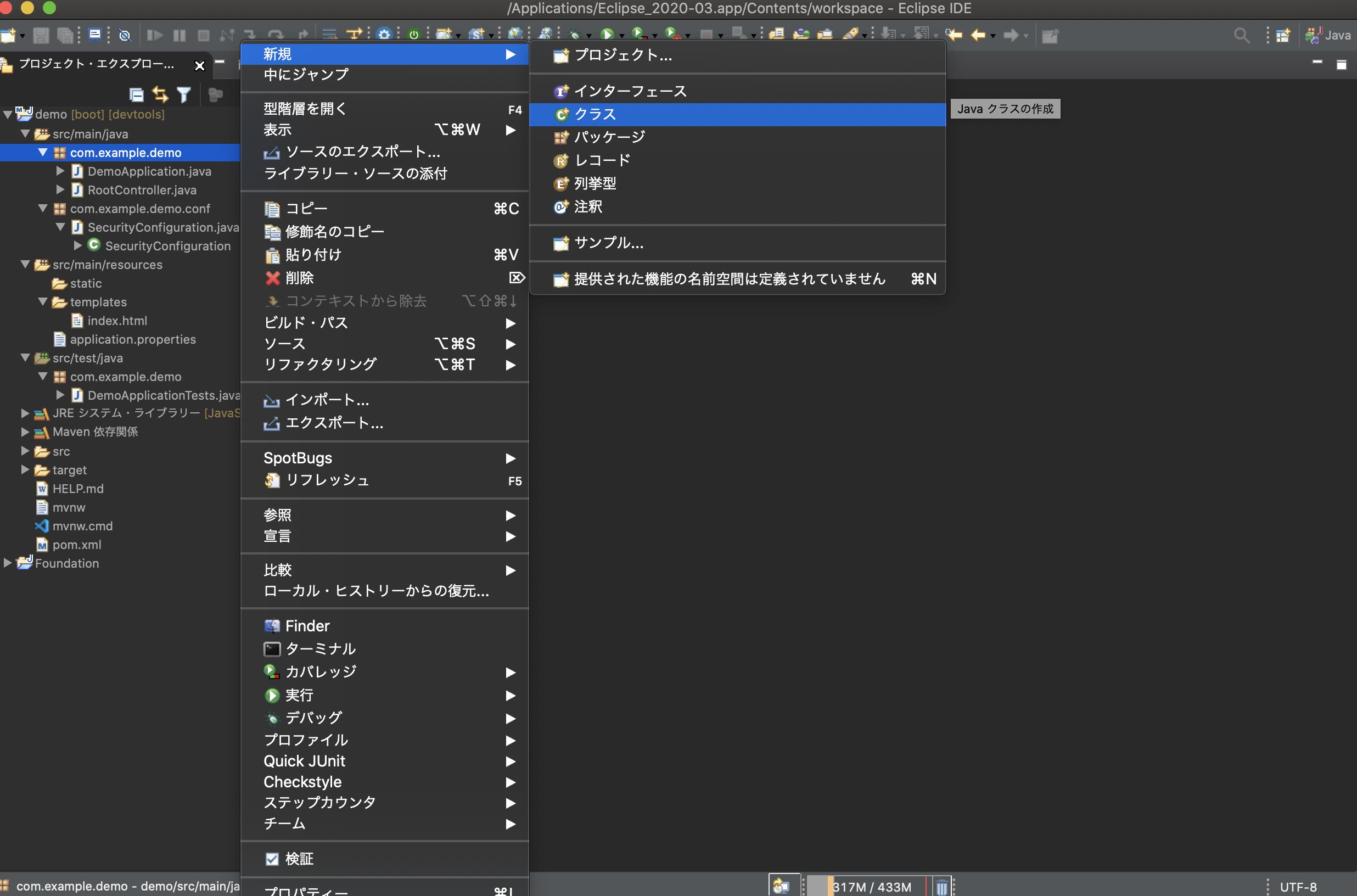 Screenshot 2020-07-20 8.45.47.png