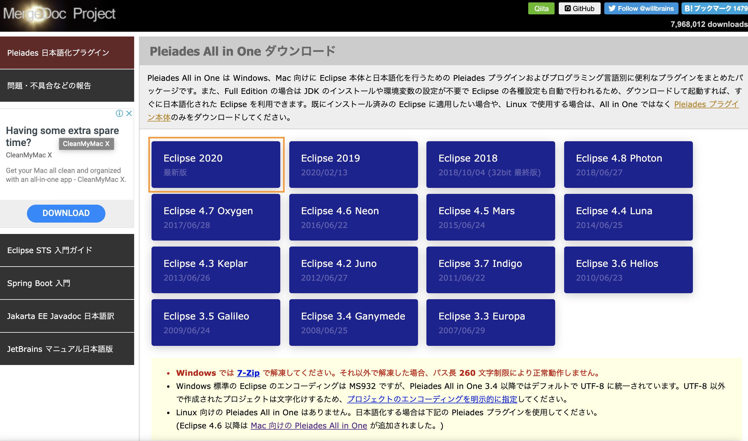 Screenshot 2020-06-07 22.22.50.png