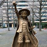 a-nishimura