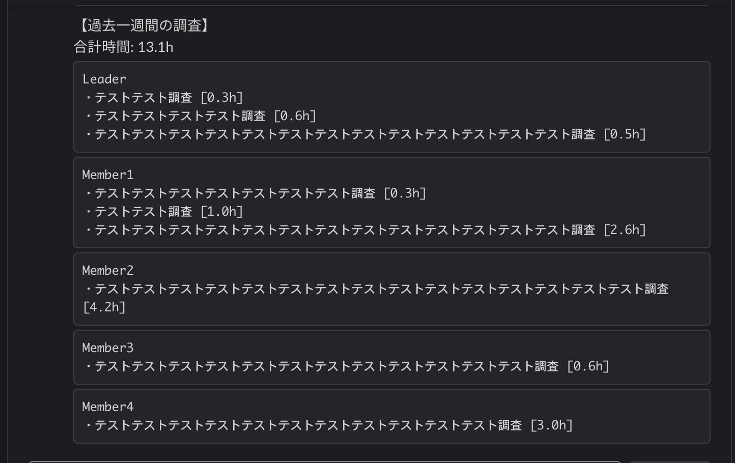 スクリーンショット 2019-11-12 13.02.59.png