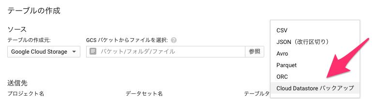 スクリーンショット_2019-09-24_19_50_01.png
