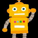 RPAbot