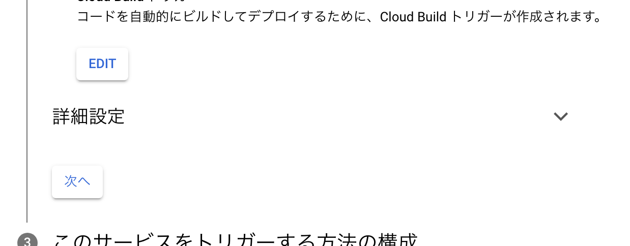 スクリーンショット 2021-08-08 15.51.18.png