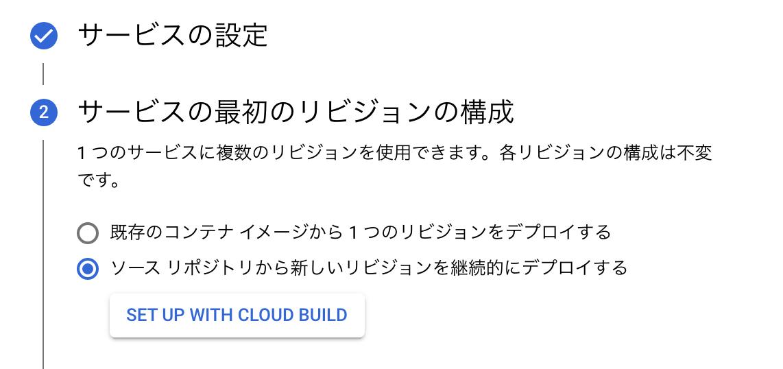 スクリーンショット 2021-08-08 15.33.02.png