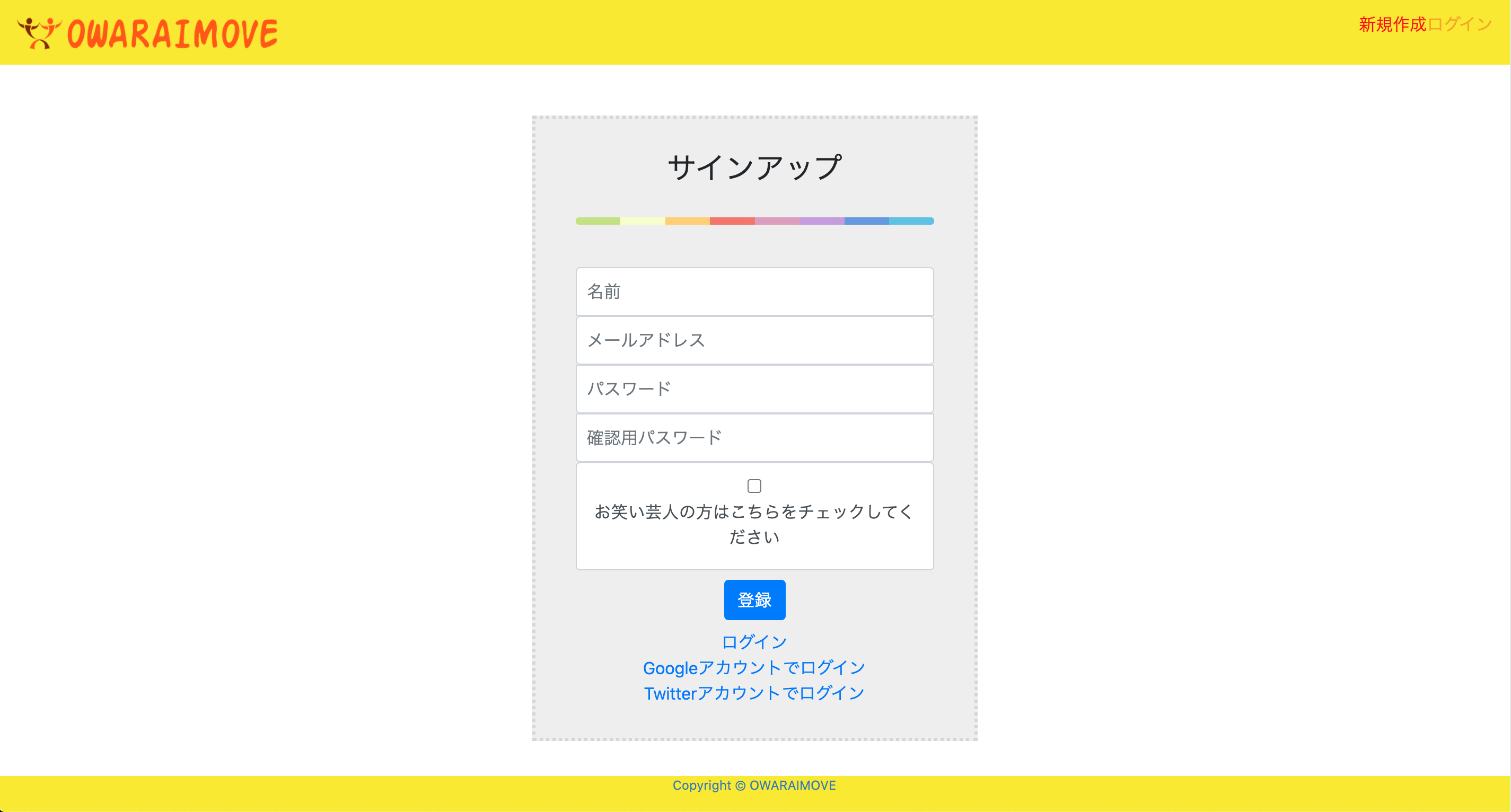New registration screen.png