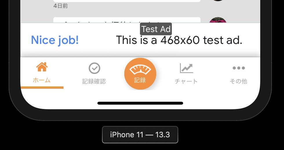 iOS-Admob.png