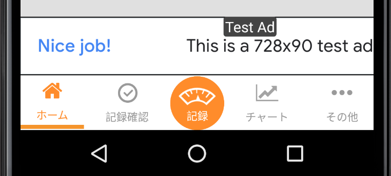 Android-admob.png