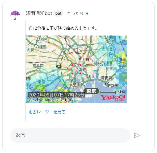 浦安 ヤフー 天気