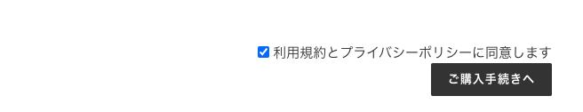 スクリーンショット 2020-12-03 19.09.48.png
