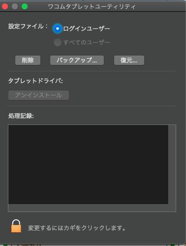 スクリーンショット 2020-07-23 23.32.10.png