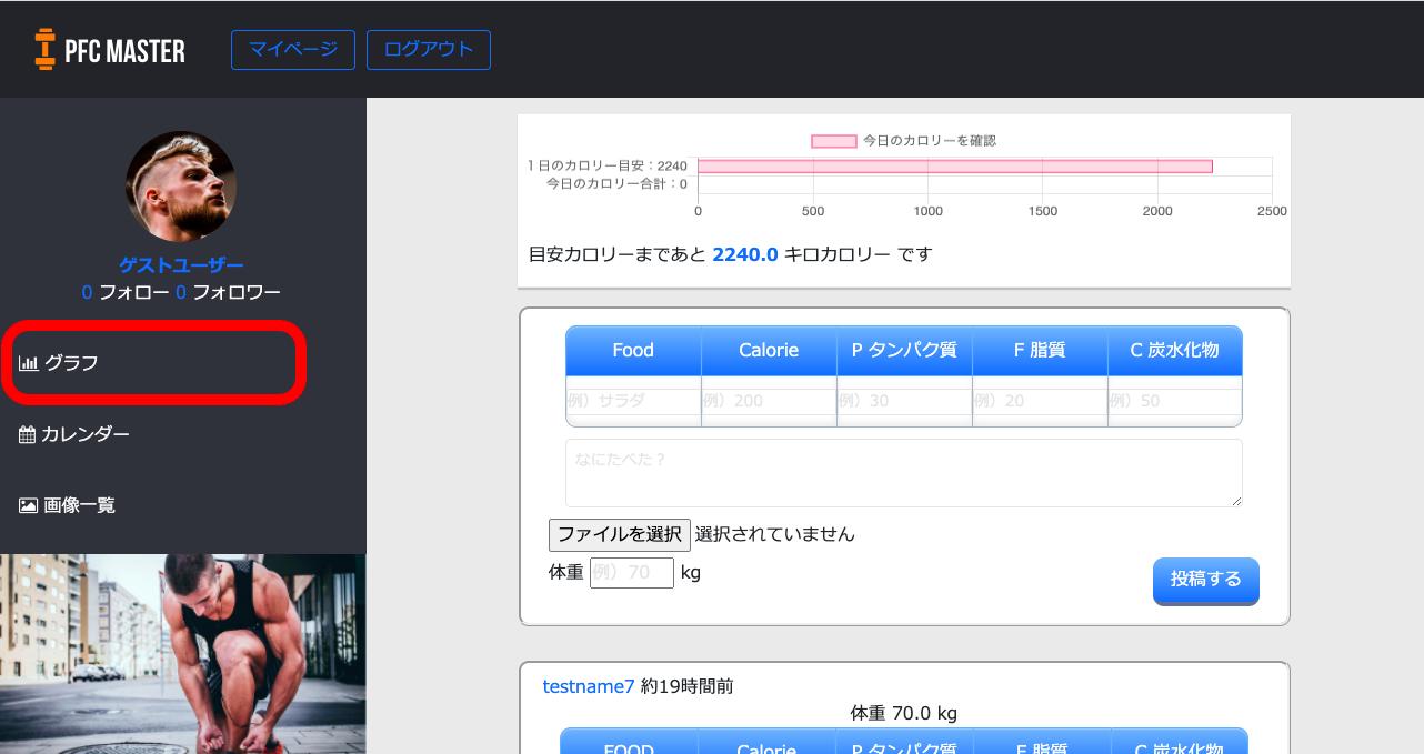 スクリーンショット 2020-11-04 午後1.44.09.png