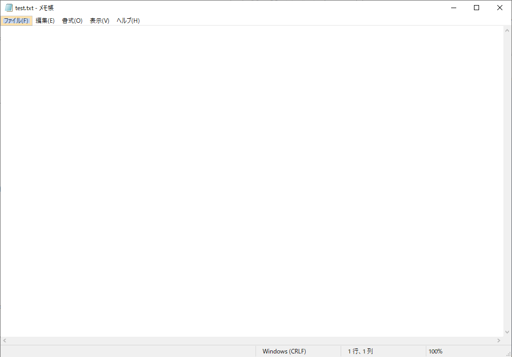 notepad_filetab.png