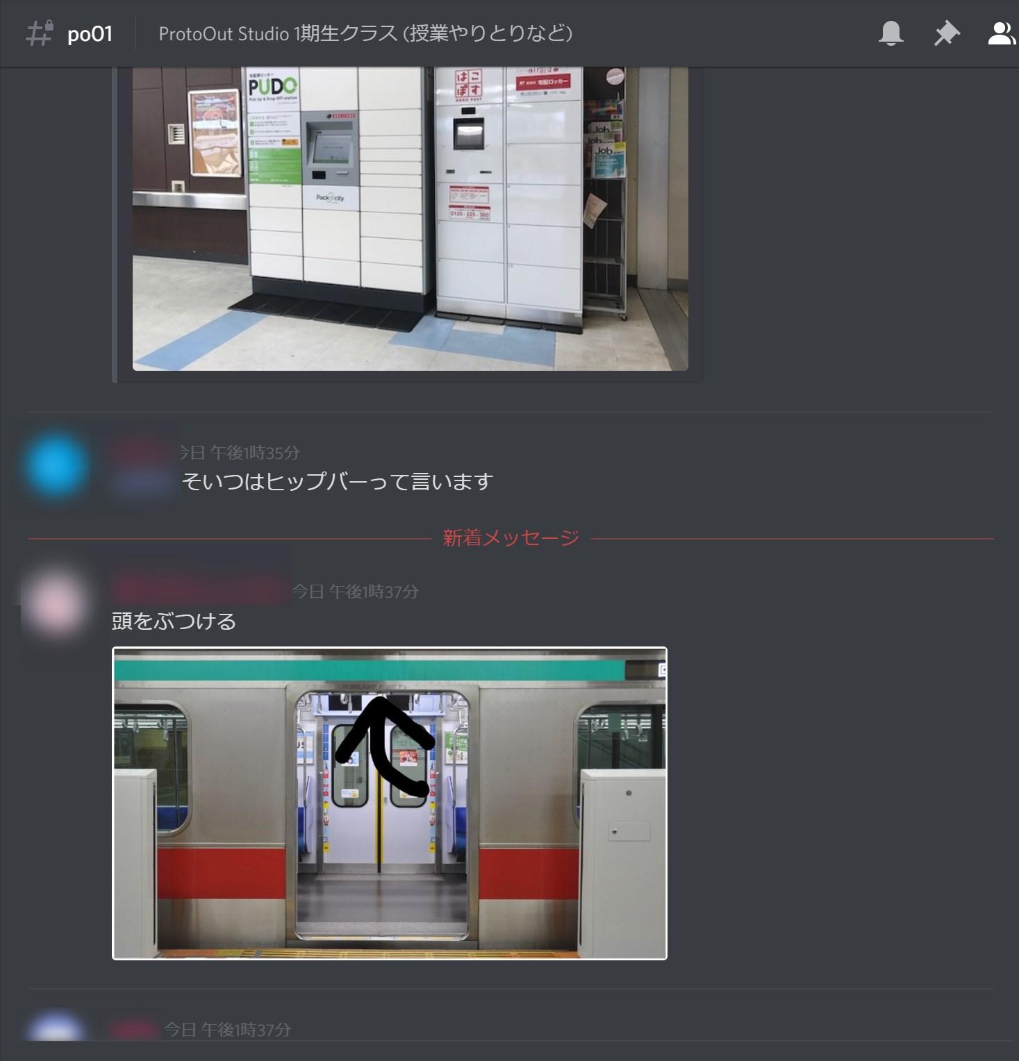 2019-07-27_13h40_17.jpg