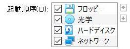 01_boot.jpg