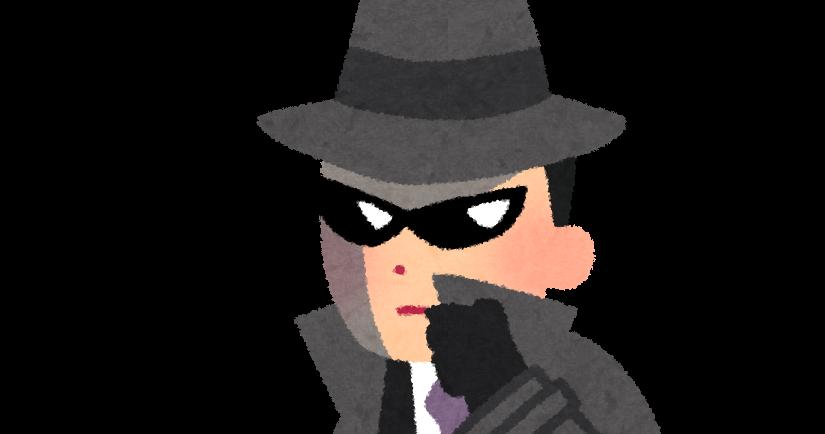 マルウェア スパイウェア
