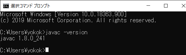 Selected command prompt 2020_07_04 10_45_52.png