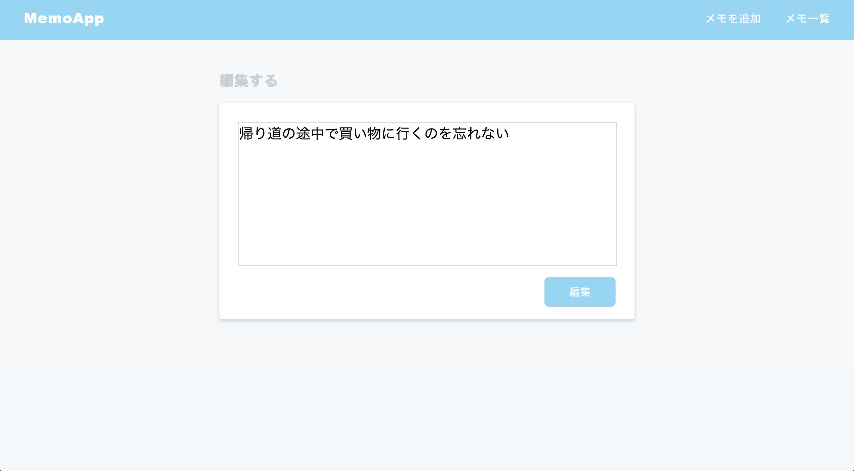 Screenshot 2020-08-01 23.24.55.png