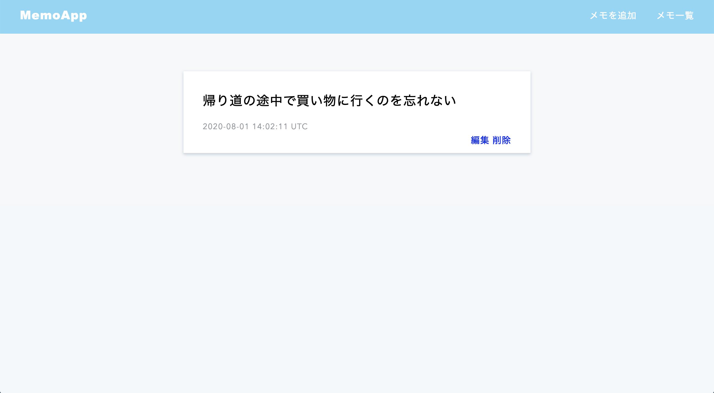 Screenshot 2020-08-01 23.24.43.png