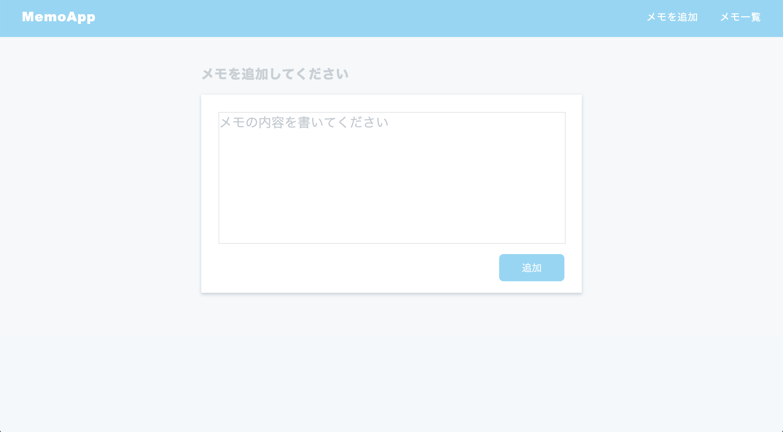 Screenshot 2020-08-01 23.23.45.png