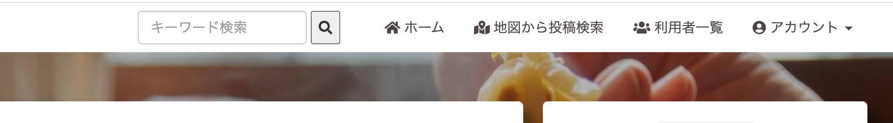 スクリーンショット 2020-09-23 18.54.03.jpg