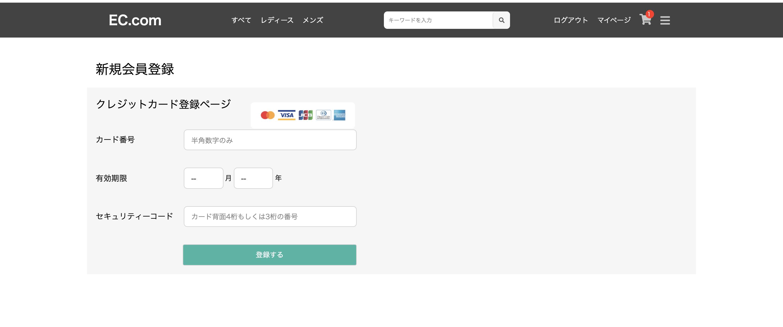 Screenshot 2020-06-09 19.45.21.png