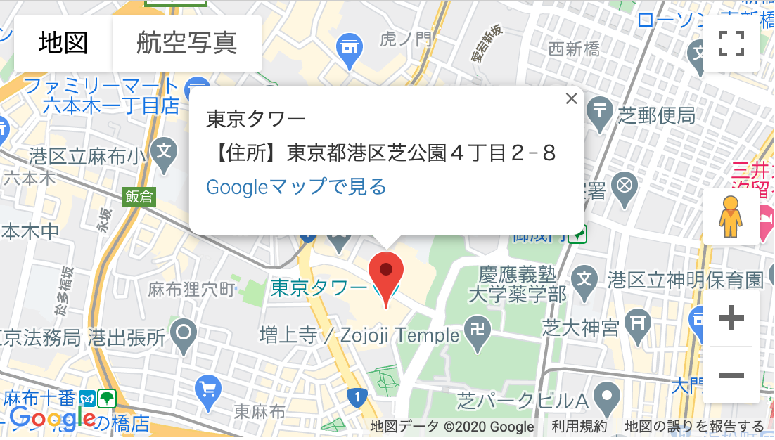 200927_地図の表示.png