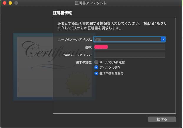 「_Unity__iOSリリース手順1」を編集_-_Qiita.png