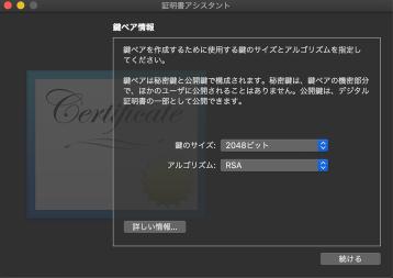 Slack___tweet_maru___スタジオしまづ Unityゲーム開発サロン.png