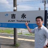 Tks_Yoshinaga