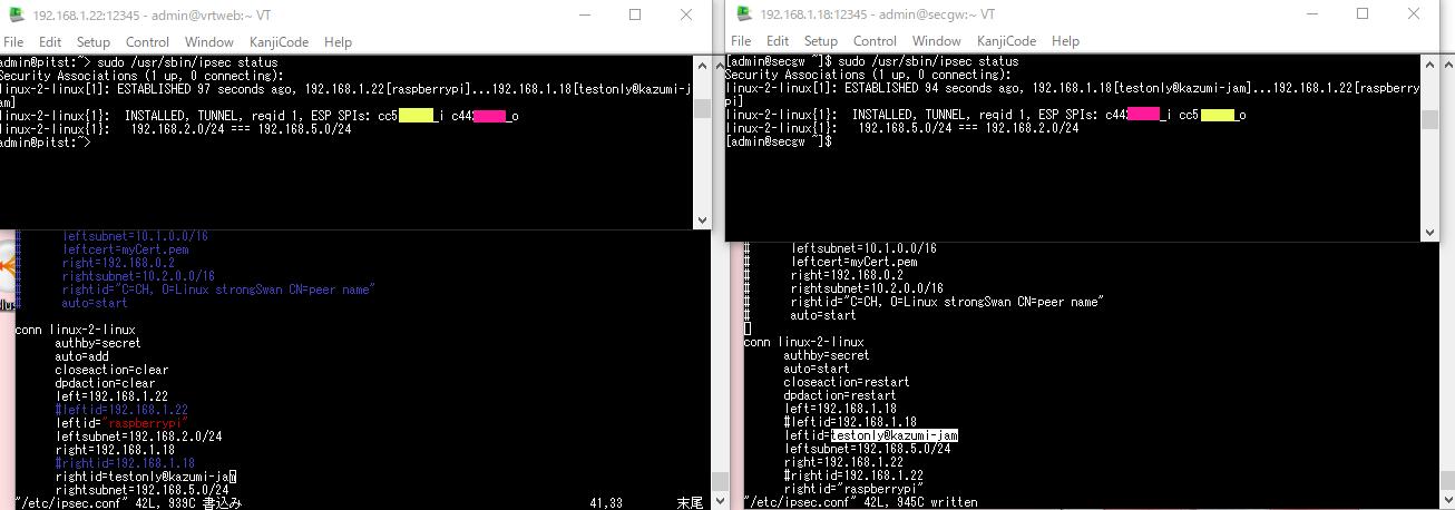 ipsec.confのIDに文字列やドメインを指定する
