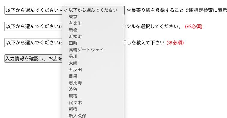 スクリーンショット 2020-06-30 0.01.57.png
