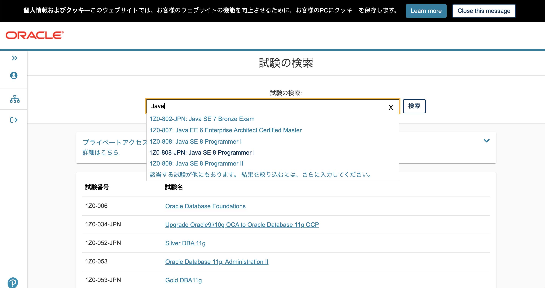 Screenshot 2020-06-13 15.47.39.png