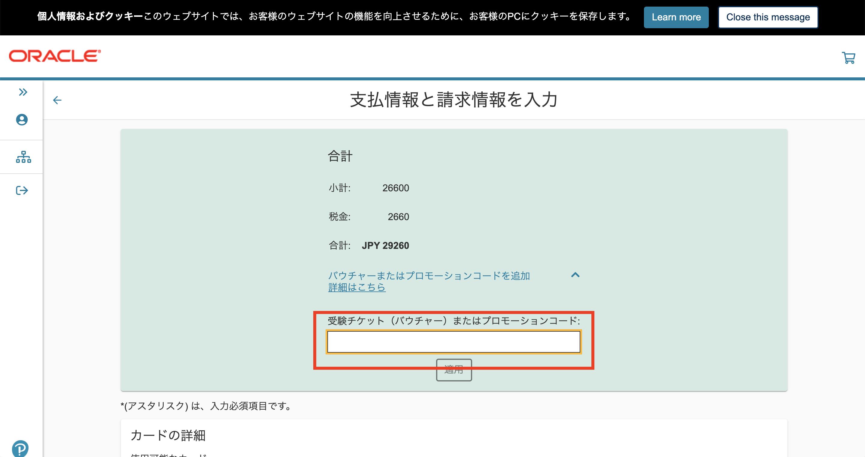 Screenshot 2020-06-13 19.43.49.png
