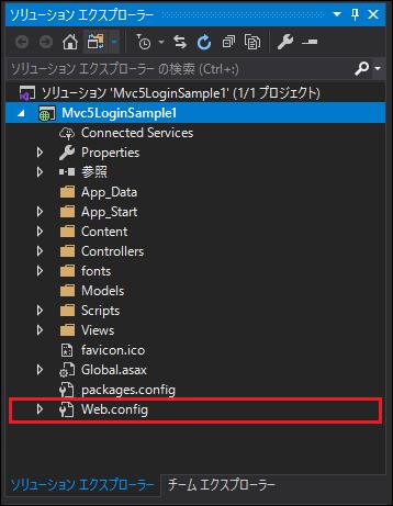 aspnetmvc5_login5_0.PNG