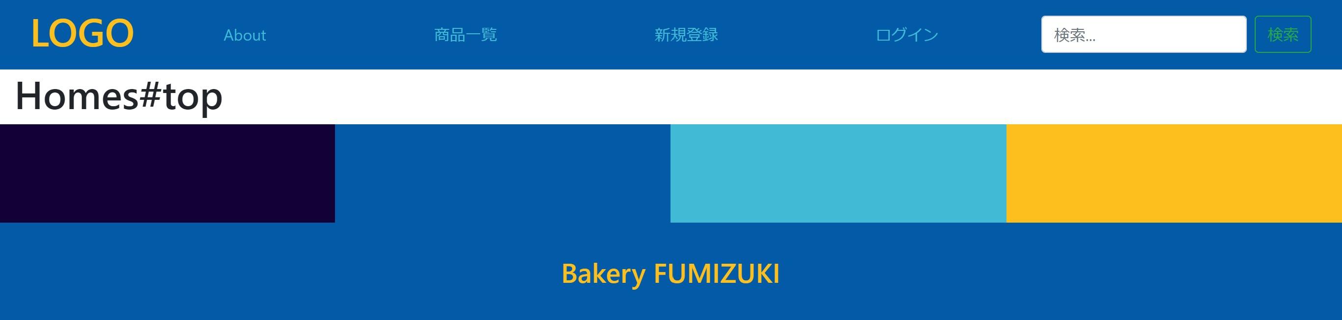 fumizuki_top.jpg