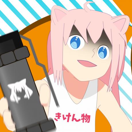 sevenc-nanashi