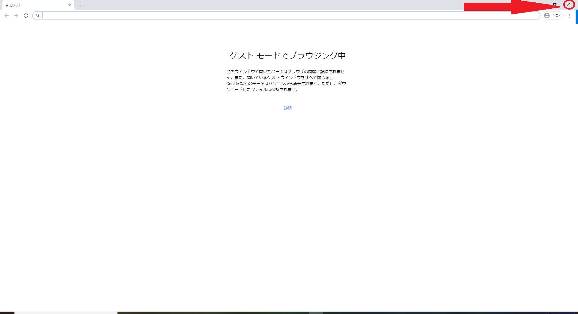 スクリーンショット 2020-07-21 03.53.24.png