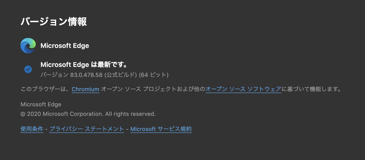 Screenshot 2020-07-08 2.53.58.png