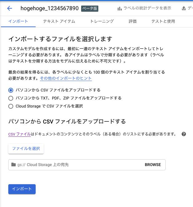 スクリーンショット 2019-12-05 22.44.55.png