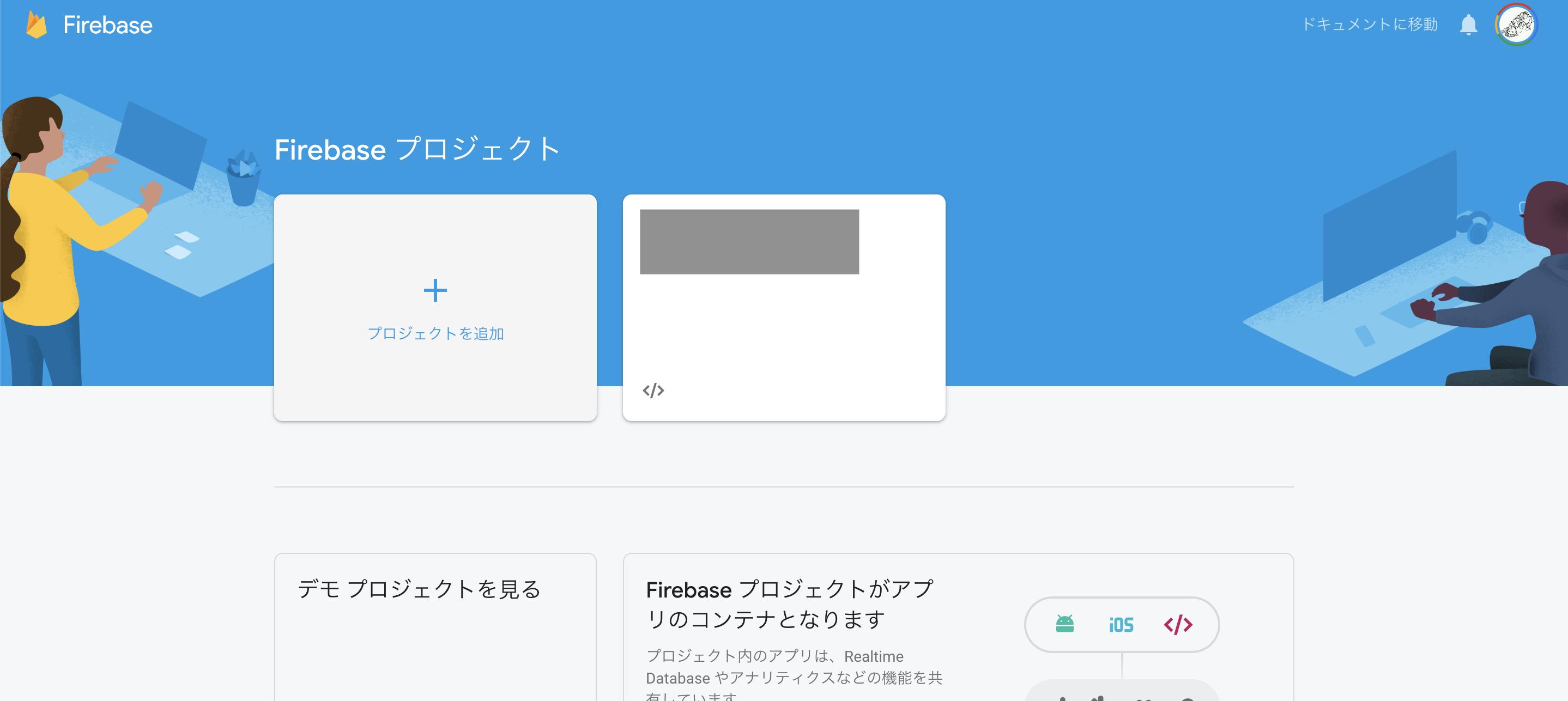 スクリーンショット 2019-08-30 0.15.11.png