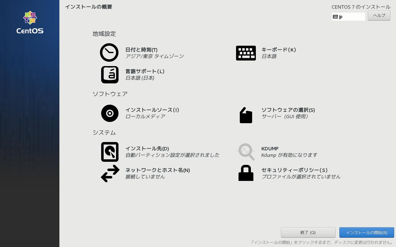 screenshot-0010.png