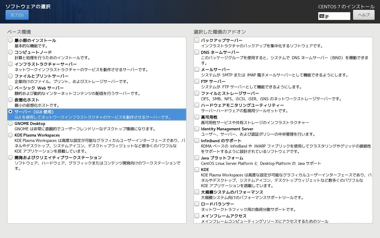 screenshot-0003.png