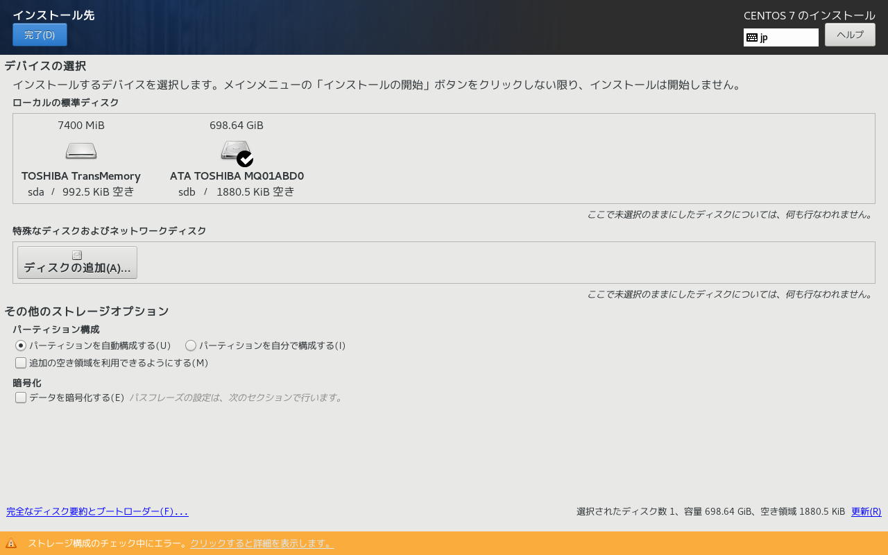 screenshot-0004.png