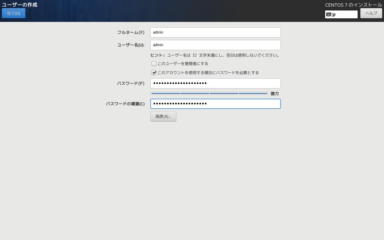 screenshot-0013.png