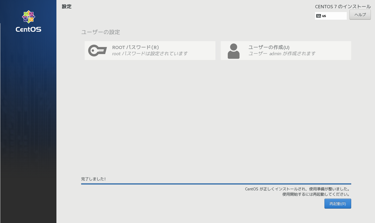 screenshot-0017 (2).png