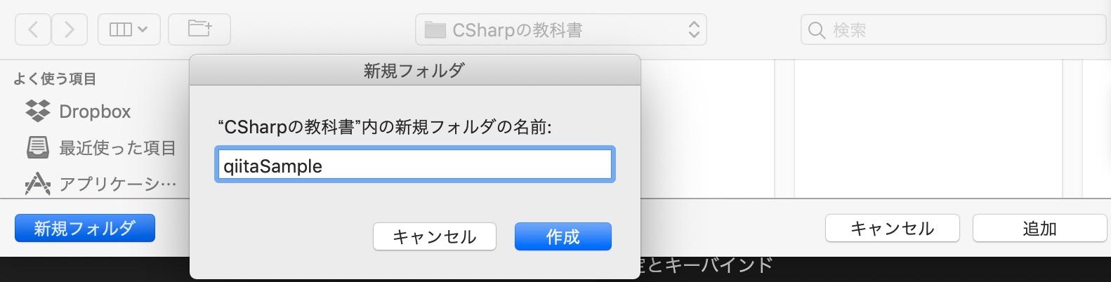 3.ディレクトリ作成.jpg